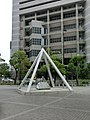 Near Shin-Osaka Trust Tower - panoramio.jpg