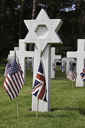 Brookwood American Cemetery and Memorial - Jewish headstone inscribed 'Here Rests In Honored Glory An American Soldier Known But To God'