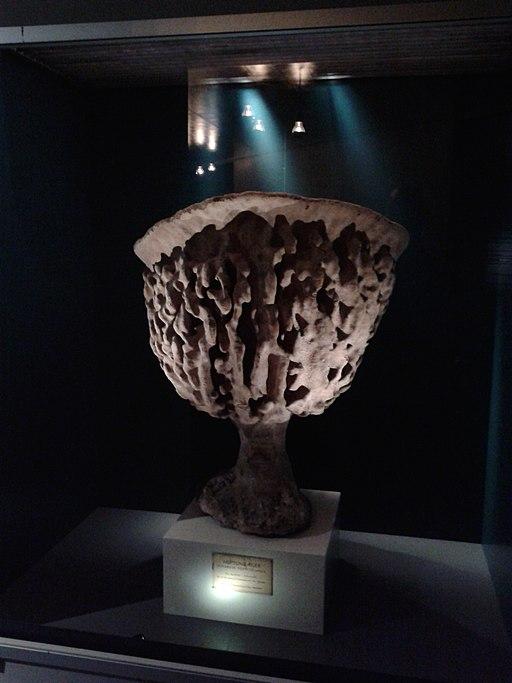 Neptune's Cup