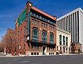 Newark Museum Facade.jpg