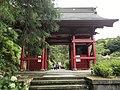 Nichiunji sanmon.jpg