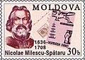 Nicolae Milescu-Spătaru on stamp.jpg