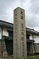 Nijo Castle J09 05.jpg