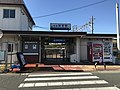 Nishitetsu-Shingu Station 20181013.jpg