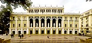 Nizami Museum of Azerbaijan Literature, Baku, 2015