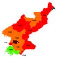 North Korean provincial food security by per capita produced kilograms of cereals in 2001–2002.png