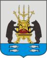 Novgorod COA (Novgorod Governorate) (1781).png