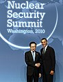 Nuclear Security Summit at the Washington Convention Center (4520371262).jpg