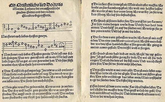 Lutheran Hymnology
