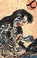 Obake Karuta 3-11.jpg