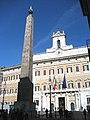 Obelisk of Psamtek II, Horologium Augusti, Rome.jpg