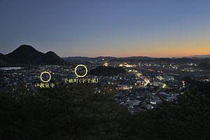 Observation Kozuchi-town from Mt.Ogura.jpg