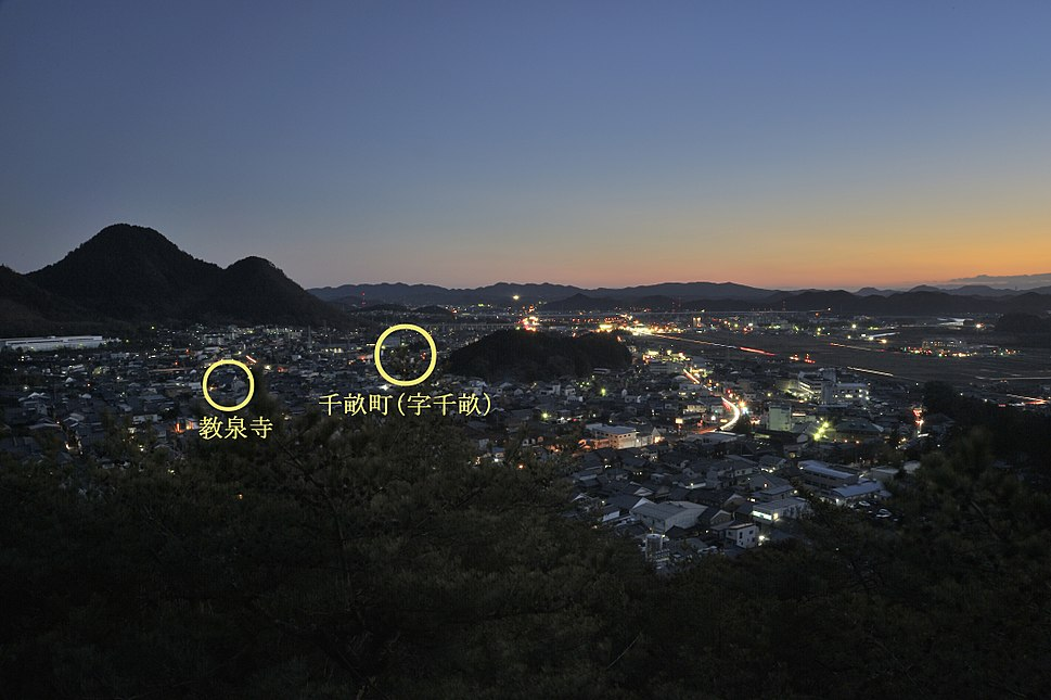 Observation Kozuchi-town from Mt.Ogura