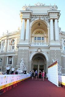 1st Odessa International Film Festival