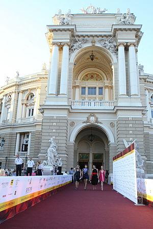 1st Odessa International Film Festival - Image: Od Festival opera
