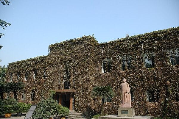 Chongqing Nankai Secondary School