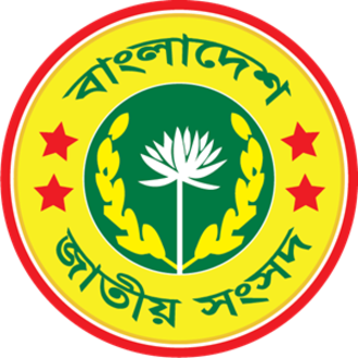 Government of Bangladesh - Image: Official Emblem of the Jatiya Sangsad