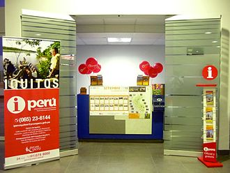 Visitor center - Iperú, the national Peruvian tourist information and assistance center. This office is located inside the Arrival Lounge of the Crnl. FAP Francisco Secada Vignetta International Airport, in Iquitos, Peruvian Amazonia.