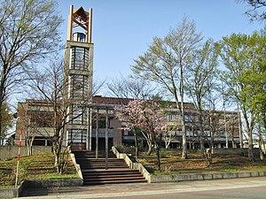 Oguni, Yamagata - Oguni Town Hall