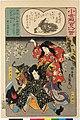 Ogura nazorae hyakunin isshu (Ogura Imitation of the Hundred Poets) (BM 2008,3037.09901 85).jpg