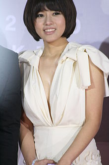 Oh Ji-eun at the KBS Drama Acting Awards 2010.jpg