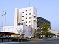 Okayama prefecture Bitchu general service bureau.jpg