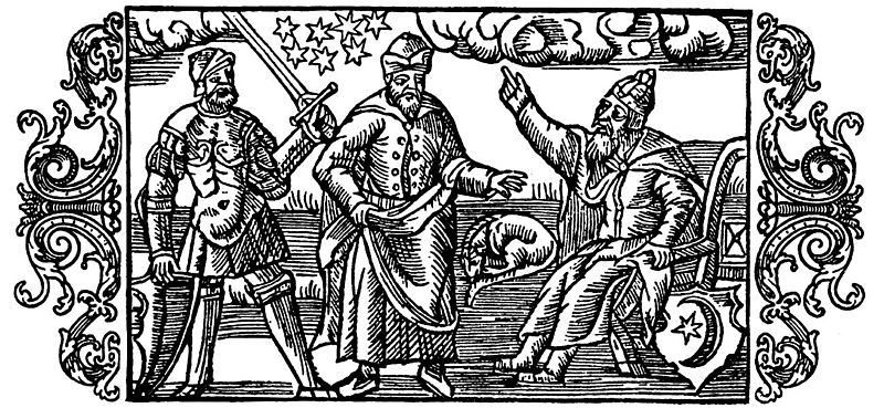 File:Olaus Magnus - On Punishments that Falls Upon the Lesser Gods.jpg