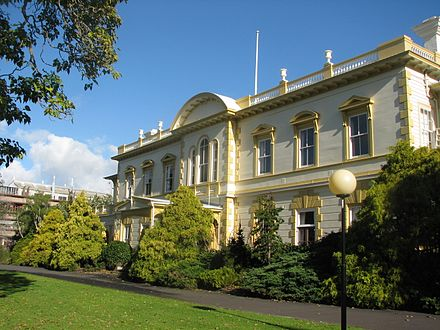 Old Government House, former residence of the Governor Old Government House in Auckland.jpg
