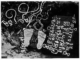 Sanskrit | Revolvy