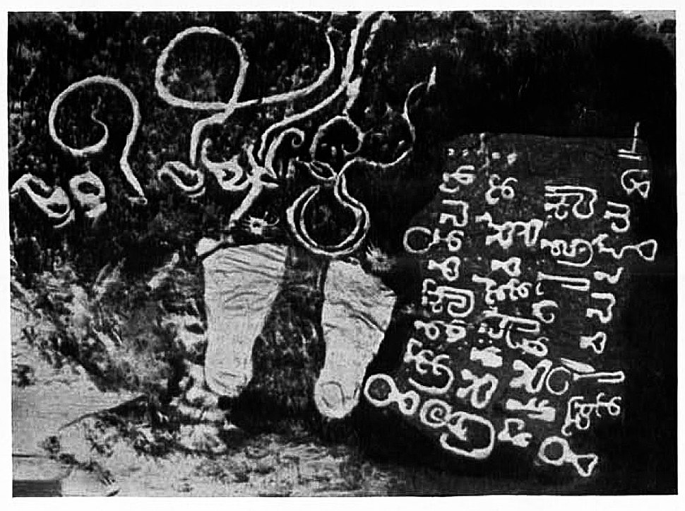 One of earliest Sanskrit inscriptions in Java Indonesia