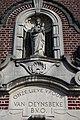 Onze-Lieve-Vrouw van Deinsbekekapel, Zottegem 03.jpg