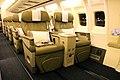 Open Skies Prem+ Seat (3118297373).jpg
