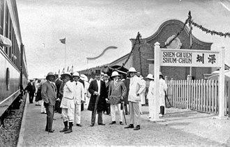 Shenzhen (market town) - The opening of Shenzhen Railway Station, October 1911