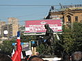 Opera house of Yerevan 102.jpg