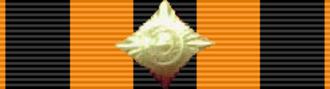 Semyon Budyonny - Image: Order St George 1cl rib