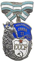 Order of Maternal Glory 2nd class.jpg