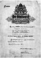 Order of Military Merit of Slavcho Abazov 26 September 1913.png