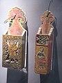 Ordos Museum-Portes baguettes.jpg