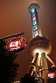 Oriental Pearl Tower at night. Shanghai, China, East Asia.jpg