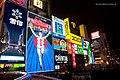 Osaka Lights - panoramio.jpg