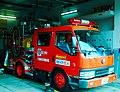 Osaka Municipal Fire Department ST293 20090310.jpg