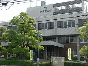 Osakasayama-city-office.jpg
