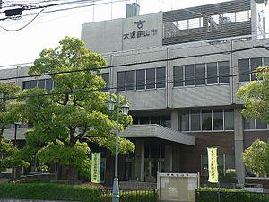 Ōsakasayama, Osaka - City hall
