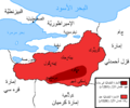 Osman I area map-ar.png
