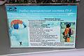 P1-U training parachute system InnovationDay2013part2-31.jpg