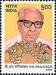PN Panicker 2004 stamp of India.jpg
