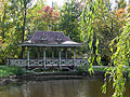 Pagoda Bridge in beautiful Jackson Park..jpg