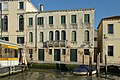 Palazzo Gritti a Santa Croce dal Canal Grande Venezia.jpg