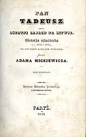 Title page of the first edition