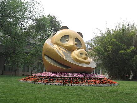 Panda statue china.jpg